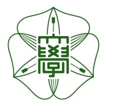 FSCNB-HU Logo
