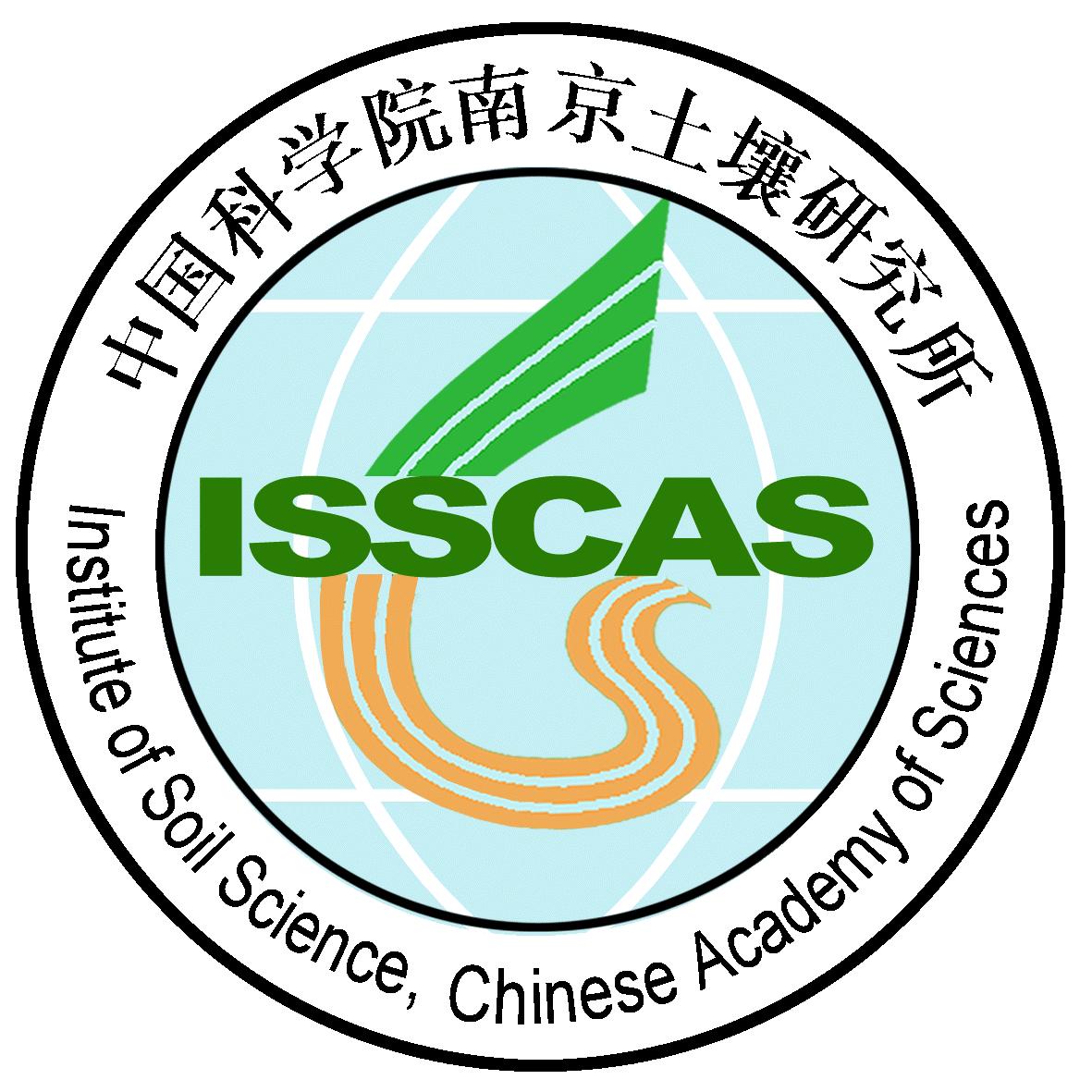 ISSCAS Logo